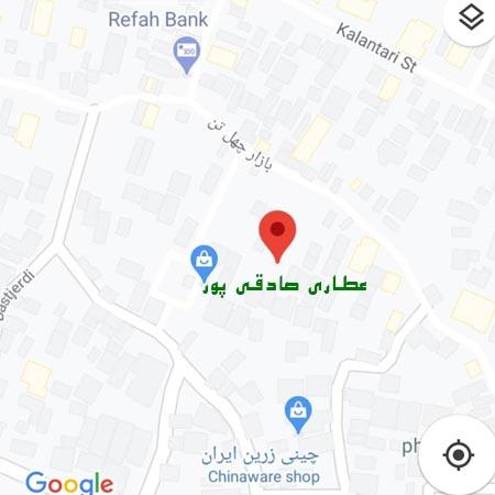 عطاری صادقی پور